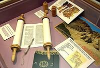 Thorarolle Jüdisches Museum